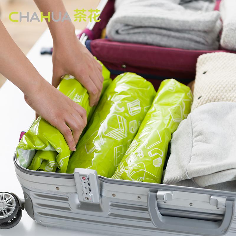茶花雅巧手卷收纳袋8件套 便携式手卷真空压缩袋包邮