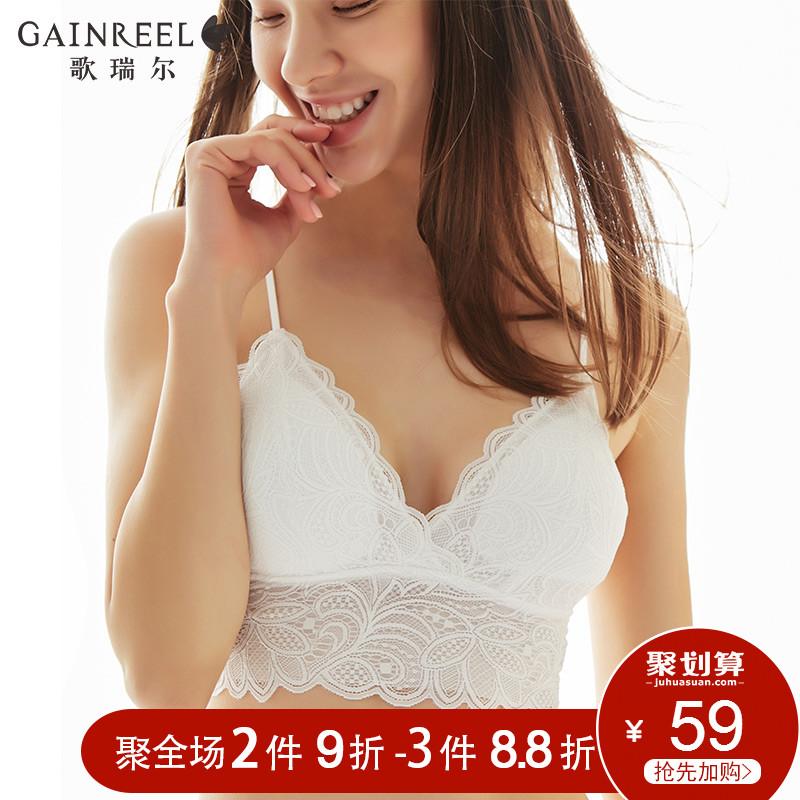 歌瑞尔时尚性感蕾丝法式薄款睡眠内衣无钢圈三角杯背心式少女文胸