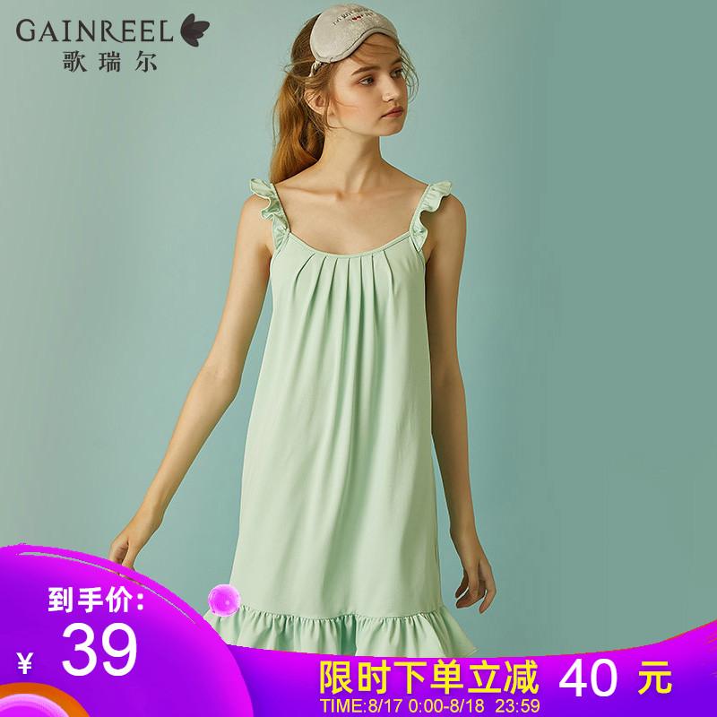 歌瑞尔旗下时尚可爱外穿睡衣女夏季性感吊带睡裙家居服HWD17162