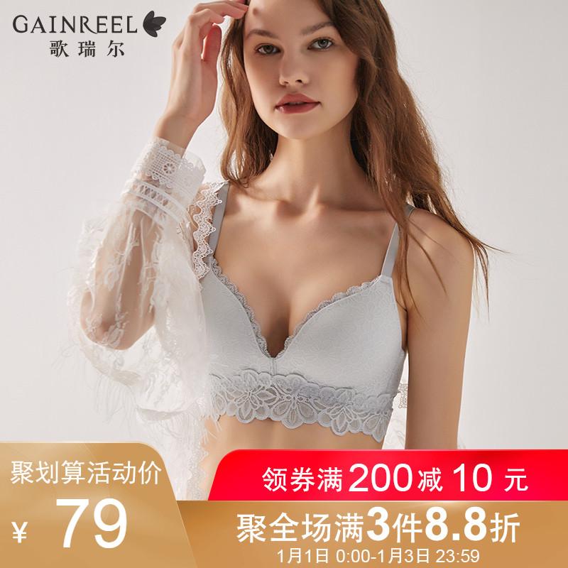 歌瑞尔性感薄款无钢圈内衣甜美蕾丝多排扣女士文胸罩180852A