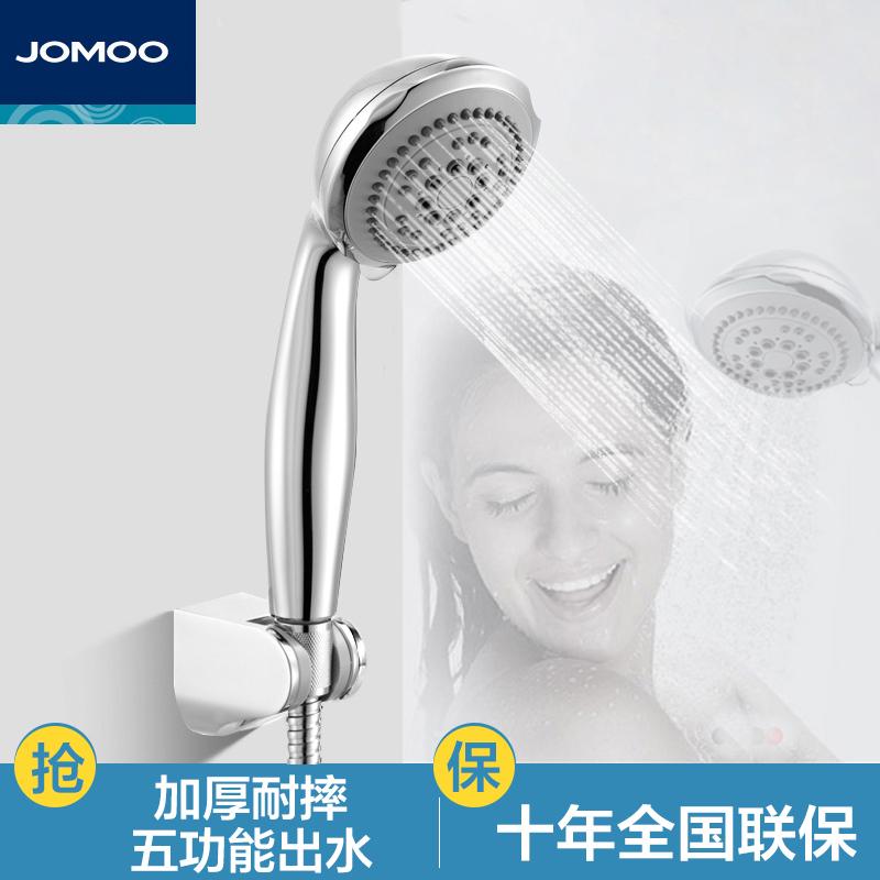 九牧淋浴喷头增压花洒套装洗澡神器手持淋浴莲蓬头热水器淋雨套装