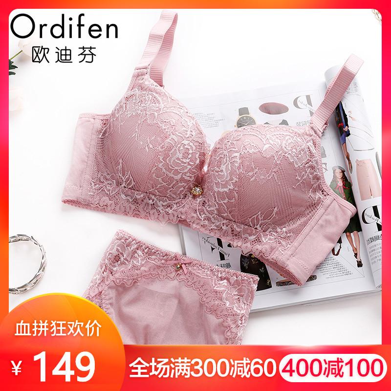 欧迪芬蕾丝性感内衣女聚拢文胸美背调整型小胸罩收副乳胸衣XB6106