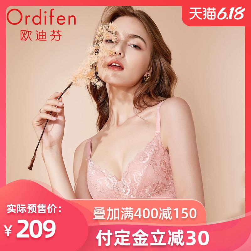 欧迪芬新款女士内衣无痕无钢圈蕾丝胸罩性感聚拢收副乳文胸XB9120图片