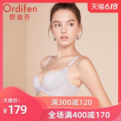 欧迪芬新款美背蕾丝性感内衣无钢圈文胸薄款光面聚拢胸罩XB8527C