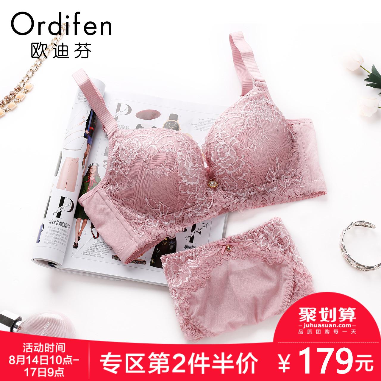欧迪芬新款美背聚拢文胸性感蕾丝透明内衣内裤女套装XA83523