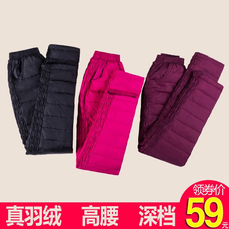 中老年人羽绒裤女外穿高腰加厚显瘦大码弹力白鸭绒女式羽绒棉裤冬