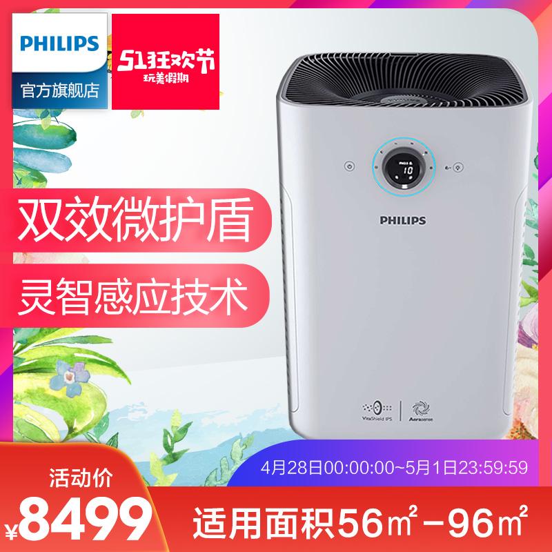 [飞利浦官方旗舰店空气净化,氧吧]飞利浦空气净化器AC8612家用去除月销量1件仅售8499元