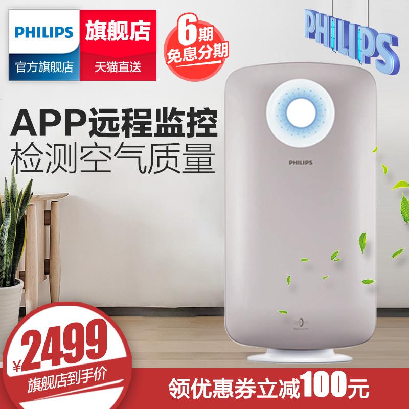 飞利浦空气净化器AC4375家用卧室办公室除雾霾PM2.5智能室内净化