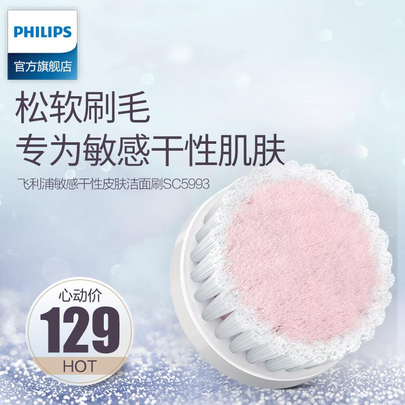 Philips Cleansing Device SC5993 Запасные головки для щетки с чувствительной головкой для чувствительной сухой кожи