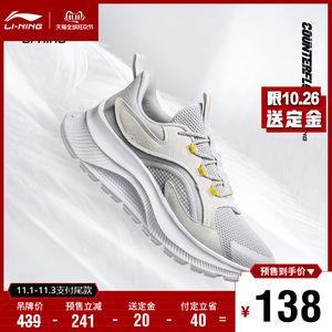 双11预售李宁休闲鞋男女CF敦煌联名飞羽情侣鞋官网冬季新款运动鞋