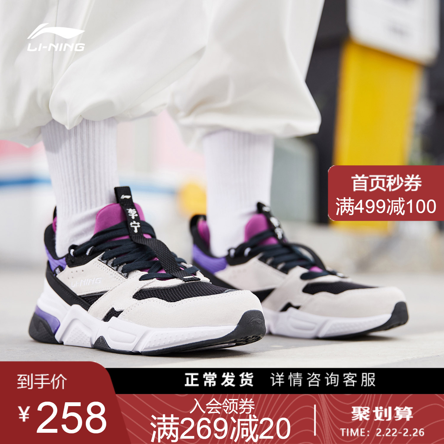 Li Ning casual shoes women's shoes 001 departure classic retro dad shoes official website authentic couple shoes fashion sneakers