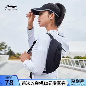 李宁腰包官方2021新款斜挎跑步男包女包休闲官网训练系列运动包