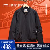 李宁CF溯系列官方X敦煌博物馆棉服男士2020新款男装秋季运动服男
