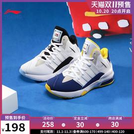 [双十一预售]李宁童鞋男7-12岁青少年减震支撑气垫高帮休闲运动鞋图片
