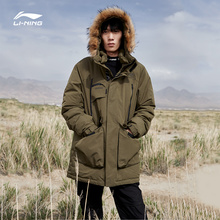 Li Ning medium length down jacket casual Hooded Coat men's winter white duck down sportswear