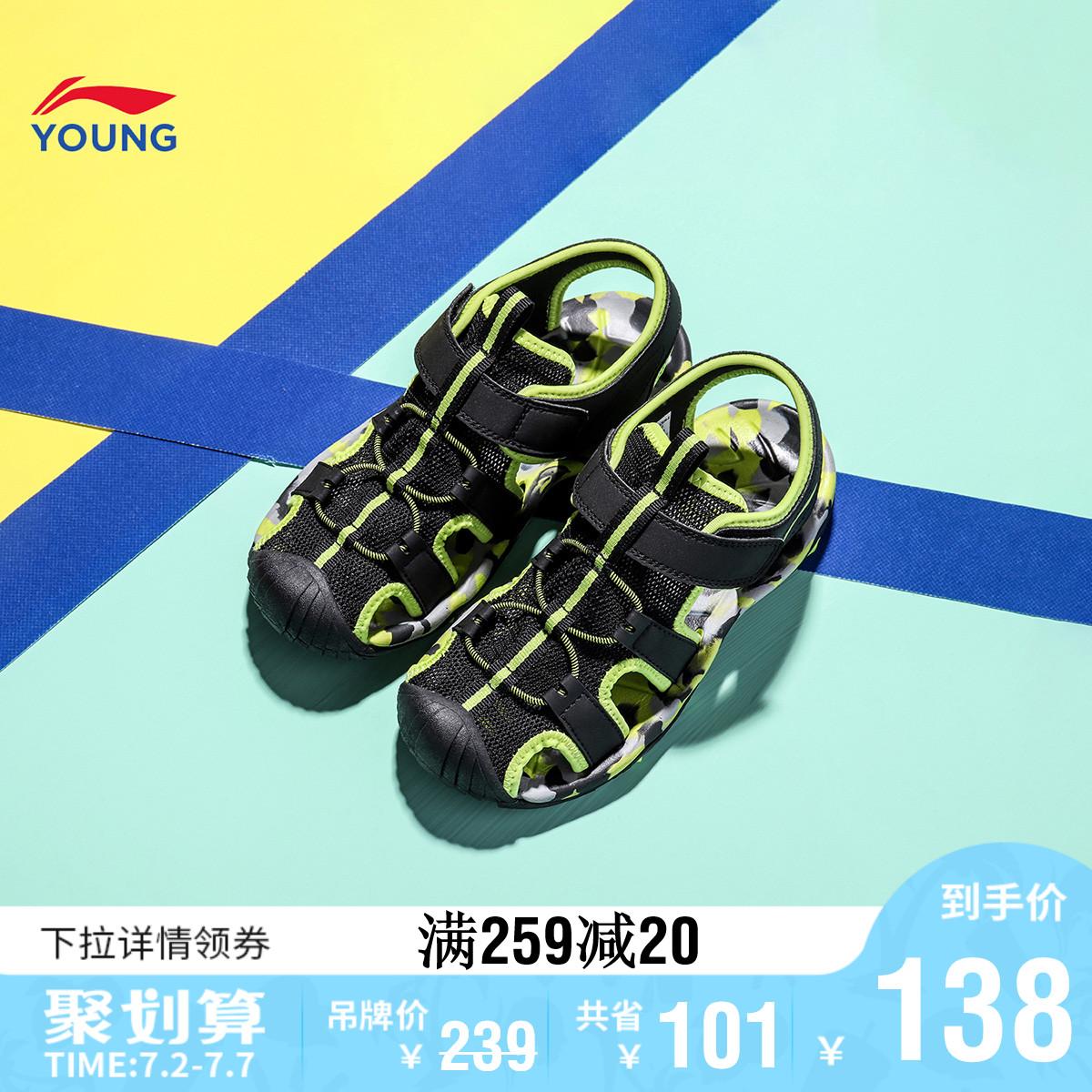 Спортивная обувь для детей и подростков Артикул 613557556798