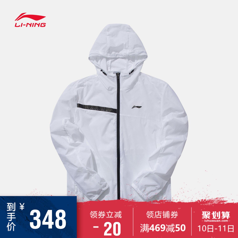 新款训练系列夏季白色连帽修身跑步休闲账动服2019李宁风衣男士