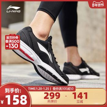 李宁跑步鞋新款秋冬季旗舰官方男鞋