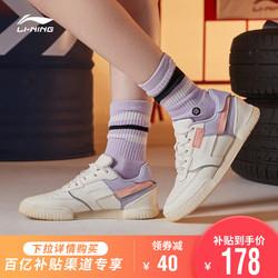李宁休闲鞋女鞋官方新款休闲百搭小白鞋板鞋时尚经典低帮运动鞋