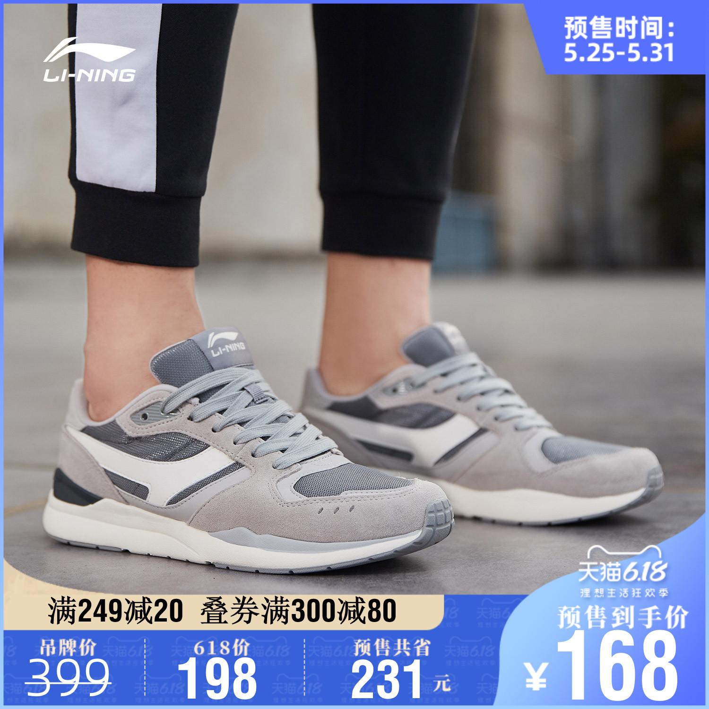 【618预售】李宁光荣休闲鞋男鞋夏季时尚潮流复古老爹鞋运动鞋子图片