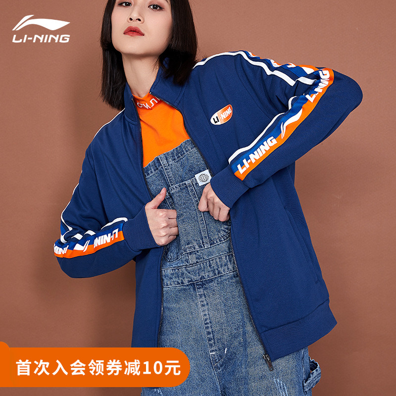 Li Ning Weapiki men and women standing lovers new trend ribbon top casual jacket country tide official website sportswear