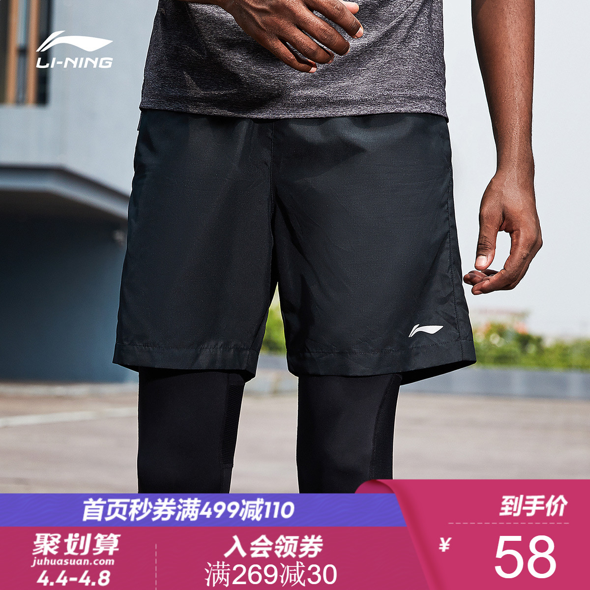 Li Ning Sports Shorts Men's New Training Series Summer Woven Thin Running Five-minute Sports Pants