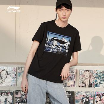 李宁短袖T恤男士2020新款训练系列男装圆领上衣春季针织运动服