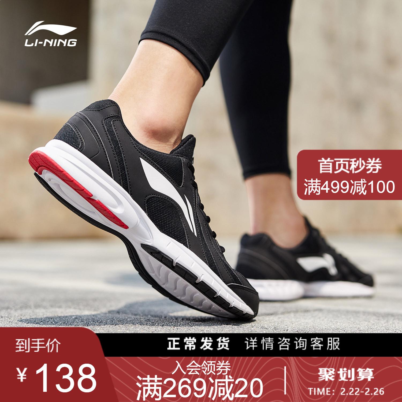 李宁跑步鞋男鞋官方正品新款春季网面轻便减震慢跑休闲运动鞋男