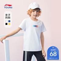 李宁童装短袖男小大童运动系列t恤质量如何