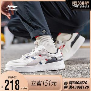 领40元券购买李宁老爹superwave夏季官方男鞋