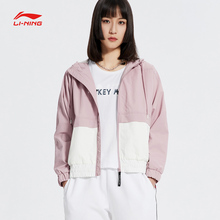 Li Ning windbreaker women's new 2020 training series cardigan long sleeve coat waterproof hooded loose top