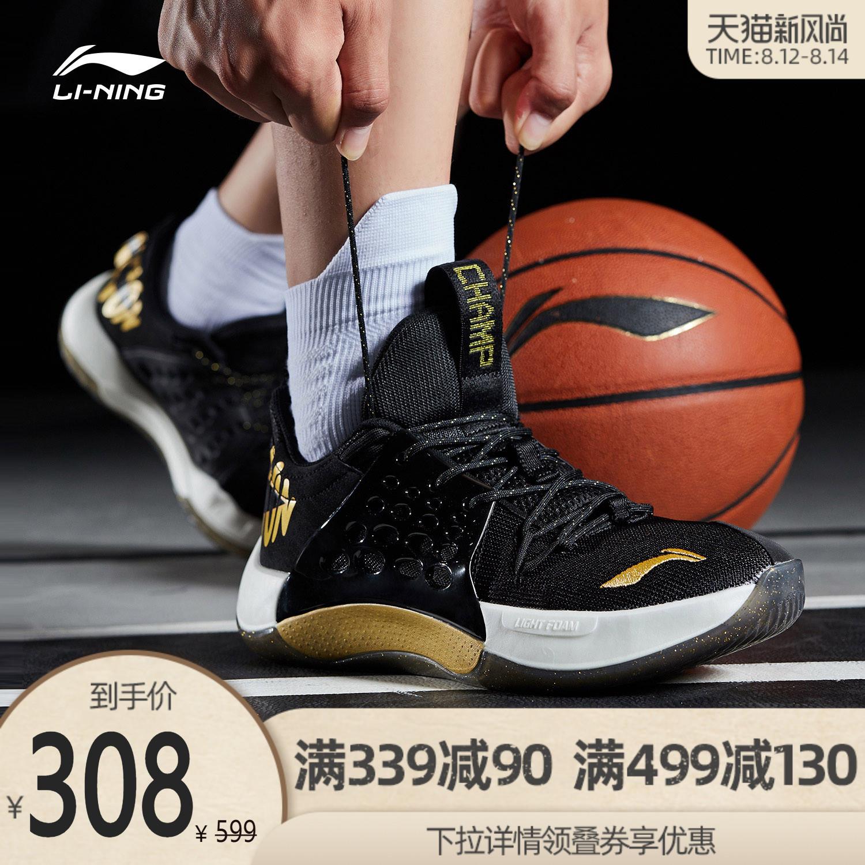 Кроссовки для баскетбола Артикул 593093497049