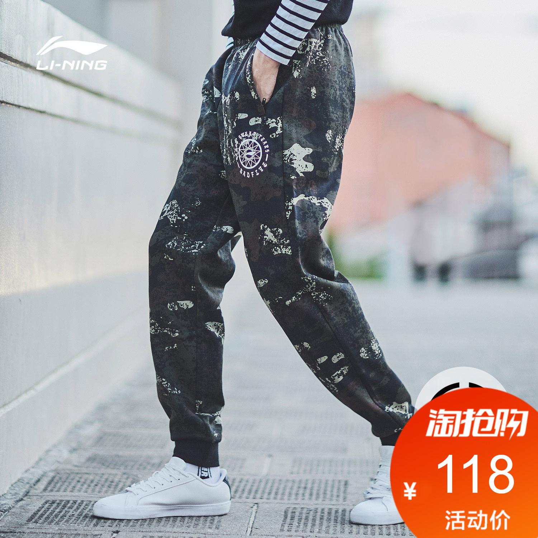 李宁卫裤男士BAD FIVE长裤保暖休闲男装加绒加厚收口冬季运动裤