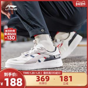 李宁板鞋男鞋秋冬官方白色运动鞋低帮鞋子滑板鞋休闲鞋撞色小白鞋