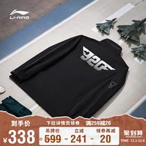 李宁XJ20联名系列风衣男士2020官网新款长袖外套宽松男装运动服