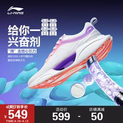 李宁䨻beng超轻18跑步鞋女鞋2021夏季新款反光鞋子网面透气运动鞋