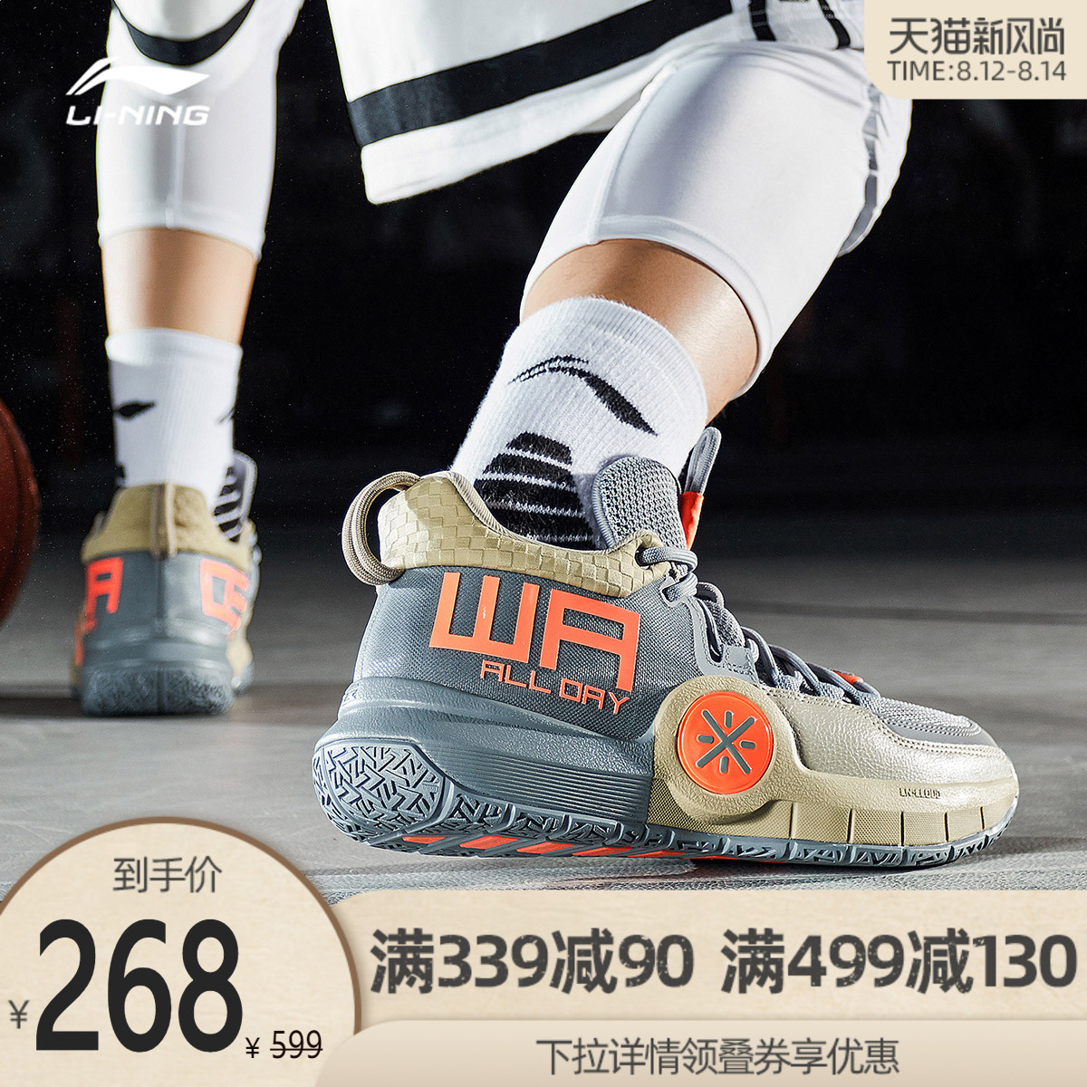 Кроссовки для баскетбола Артикул 597089779180