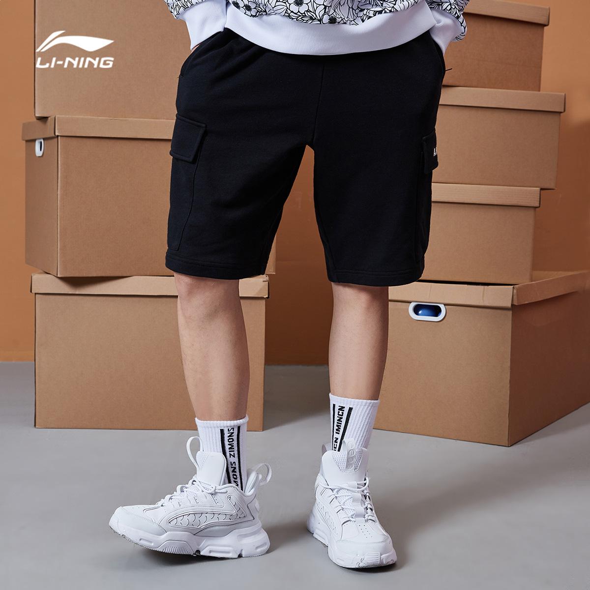 李宁短卫裤男士2019新款运动时尚系列裤子夏季休闲宽松运动短裤男热销186件有赠品