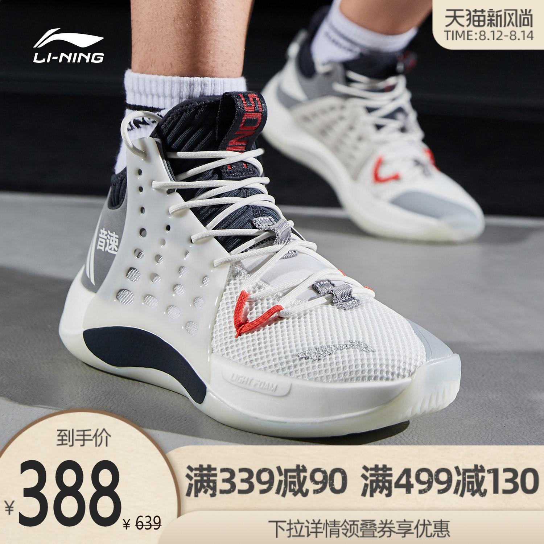 Кроссовки для баскетбола Артикул 588569656442