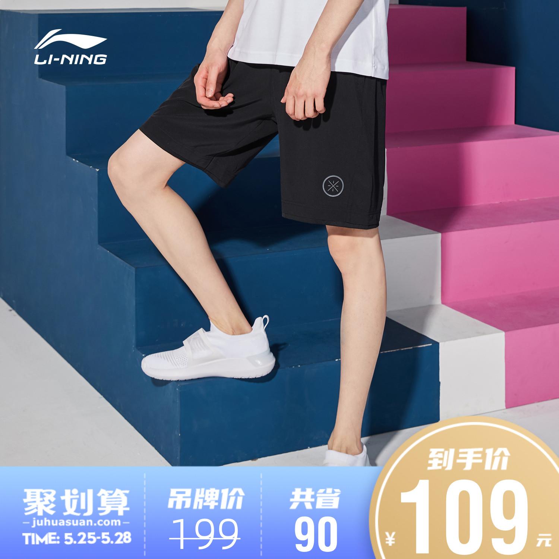 李宁运动短裤官方正品男士韦德篮球裤子夏季透气针织五分运动裤图片