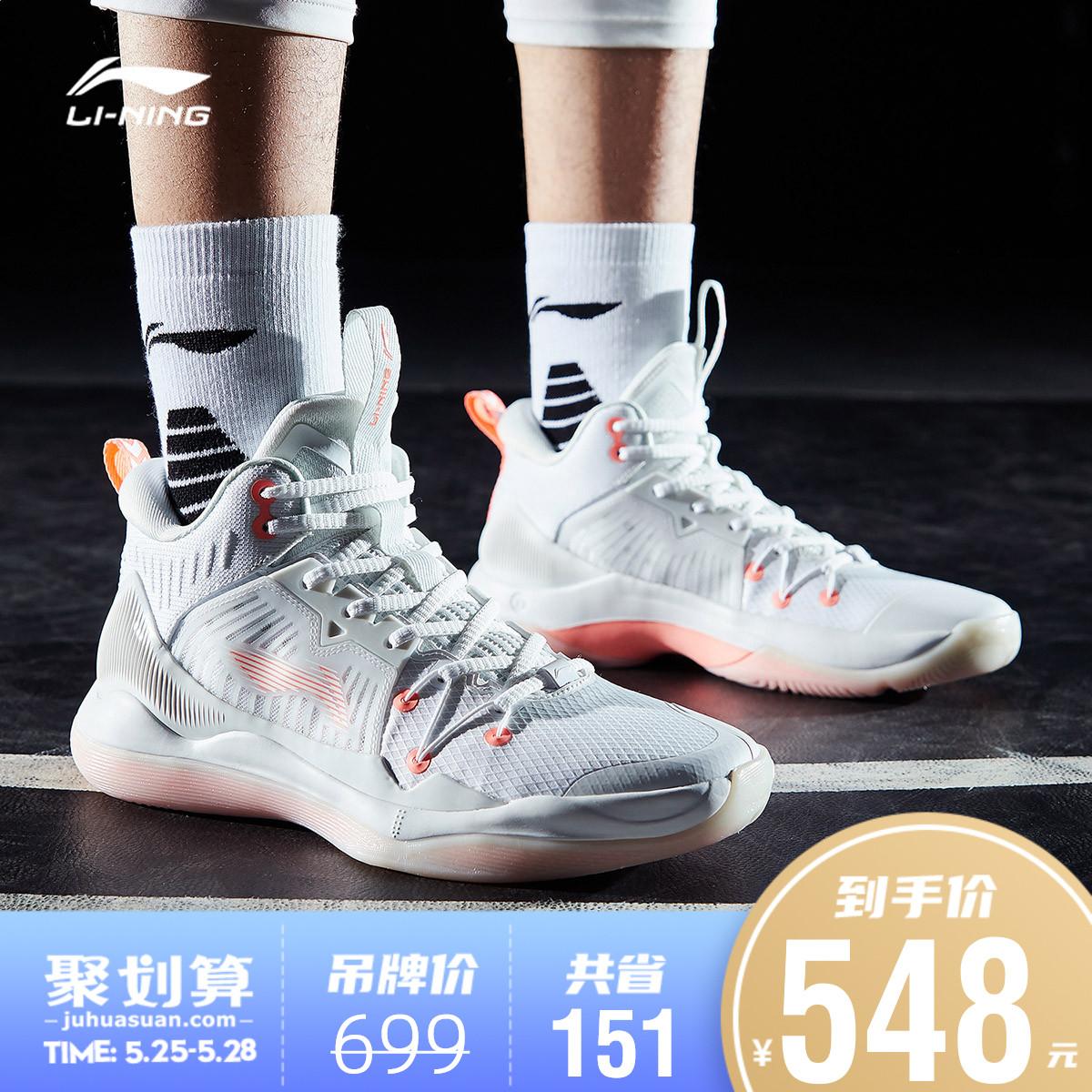 李宁篮球鞋男鞋利刃官方2020新款夏季减震防滑耐磨中帮运动鞋男图片