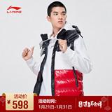 李宁羽绒马甲男士韦德系列冬季连帽上衣经典鹅绒运动服