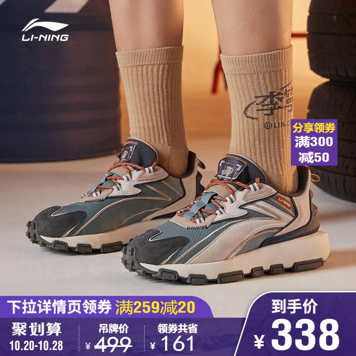 李宁休闲鞋男鞋官方旗舰正品2020冬季新款潮流鞋子复古男士运动鞋