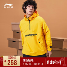 Li Ning CF new style sweater jacket men's and women's cardigan long sleeve hooded loose fall sportswear top