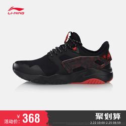 李宁休闲鞋男2019新款Carnival轻便情侣鞋潮流时尚黑色运动鞋