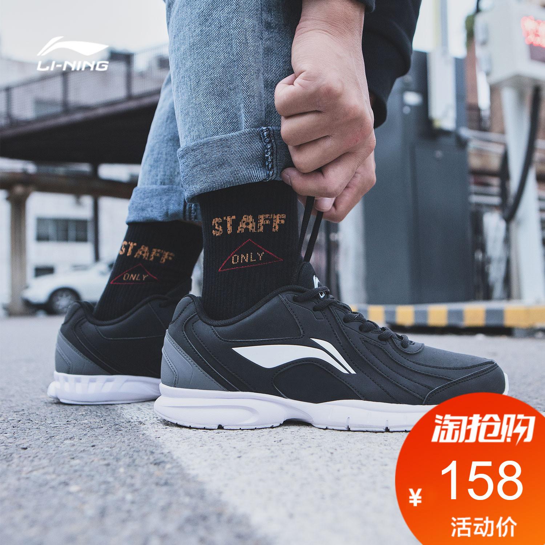 李宁跑步鞋男鞋2018秋冬季轻便耐磨防滑慢跑鞋低帮黑色休闲运动鞋