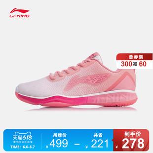 李宁羽毛球鞋女鞋情侣鞋女士鞋子专业透气防滑低帮运动鞋