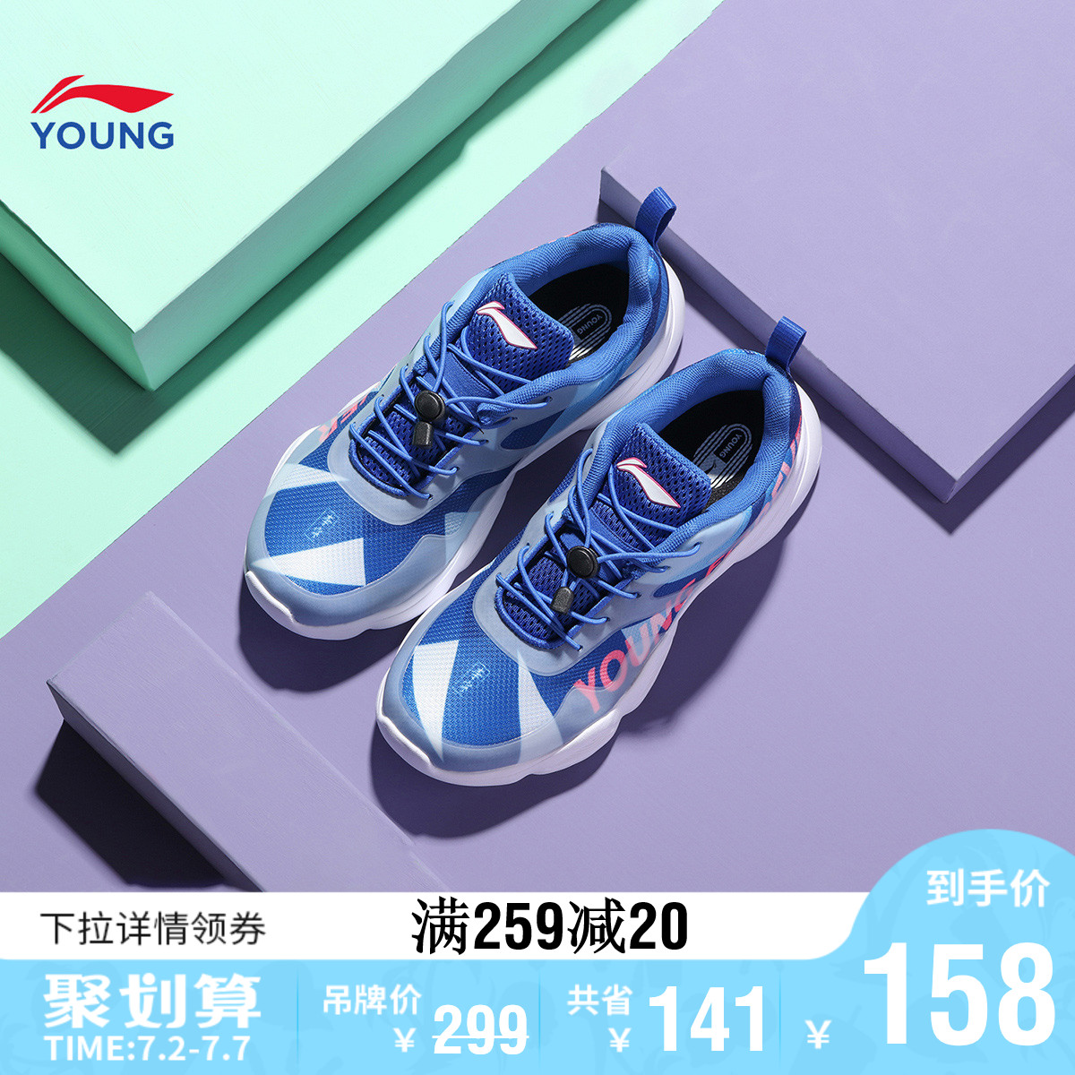 Спортивная обувь для детей и подростков Артикул 594552929888