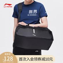 李宁官方桶包斜挎包男包女包训练系列时尚休闲手提运动包