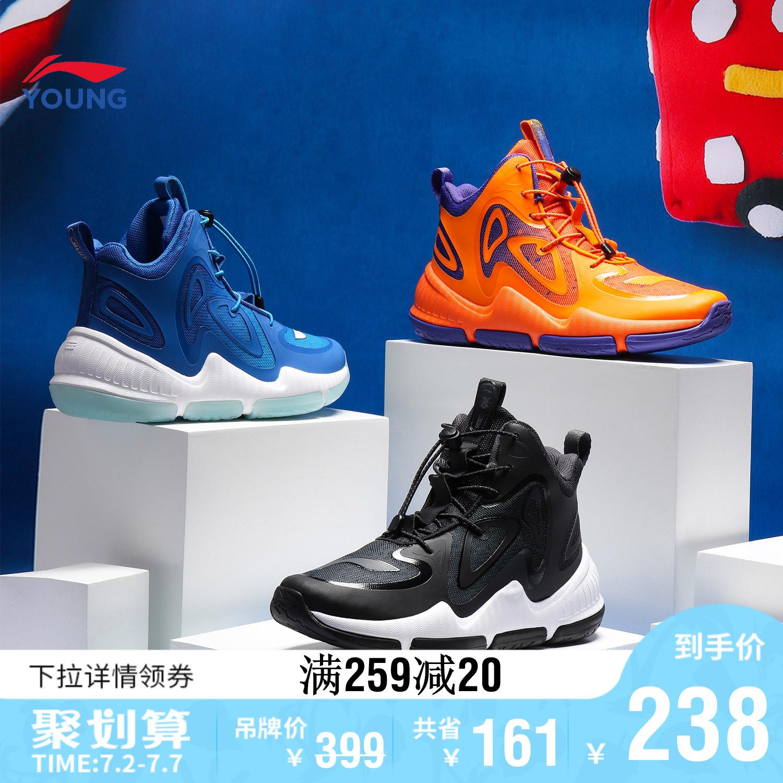 Спортивная обувь для детей и подростков Артикул 586999797857